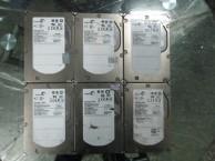 海淀朝阳区服务器全新硬盘回收 大量拆机硬盘回收