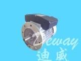 配套 单相异步电机   YL型  双电容