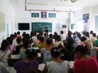 上海培训英语哪里好 让您轻松而高效的学习