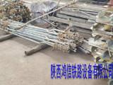 道岔转辙机安装三杆角钢装置陕西鸿信铁路设备有限公司