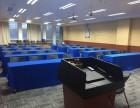 在职MBA培训,选择香港亚洲商※学院
