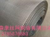........厂家直销10目不锈钢网.........