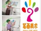 蚌埠天桥置业楼上的绘画书法班 蚌埠笔画美术书法教育