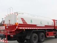 转让东风5吨-20吨洒水车厂家直销另有二手车销售
