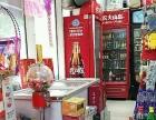 江干丁桥 惠兰雅路352号 百货超市便利店 转让