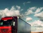 振宏物流更专业的货运物流公司 时效、安全、放心