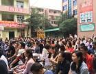 青白江农大2018年春成人大专本科学历教育报名开始