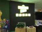 新城市中心英语提分课程 中北镇少儿英语 天津西青