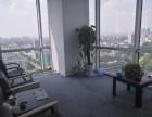 龙之梦 房型正 采光好 莘庄较高楼 登高望上海 办公首选