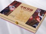 2020月饼包装,北京月饼包装盒制造,立体月饼盒
