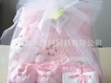 【批发】经典外贸全棉婴儿礼盒(13件套装礼篮)