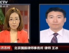 王冰律师手术损伤左侧输尿管的医疗过错是什么