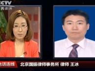 王冰律师骨科误诊手术的原因是什么
