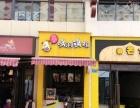 万达广场品牌加盟冷饮、小吃店转让