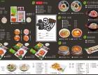常德2017年韩餐菜包饭加盟怎么样