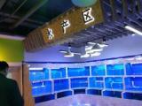 靜源水族 定做魚缸,海鮮魚缸,觀賞魚缸