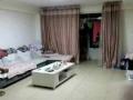 北京南路科学院小区2室1厅59平米700快随时看房