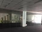 留仙洞厂房/仓库一楼1300平带装修