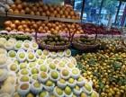 汕头水果连锁品牌果缤纷加盟中