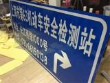 上海交通警示牌生产厂 反光标牌 路牌 限速标牌