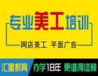 杭州平面美工一对一在哪里学?滨江汇星美工培训效果好