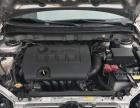 丰田 花冠 2013款 1.6 手动 豪华版一手车,车况精品。