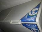 百利冷柜BC/BD-820卧式冷冻柜 保鲜冷藏商用制冷设备