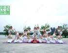 武汉徐东附近的专业瑜伽培训 免费试课 推荐就业