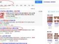 企业网站建设 官方网站 百度推广 关键词搜索 商城