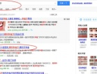 企业网站建设 网站开发 百度 关键词搜索