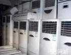 青岛高价回收二手家电 空调 冰箱 洗衣机 旧家具