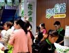 成都果蔬连锁加盟 社区生鲜新零售 果蔬超市 时时果蔬
