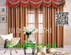 刘家窑窗帘定制安装办公室窗帘卷帘布艺窗帘定做安装
