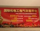 五洲国际电工电器城,年收入10万,首付30万。