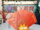 广州成人高考计算机技术专业报考院校