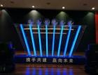 广州出租新震撼舞台启动设备,注水干冰升降启动汇聚能量启动道具