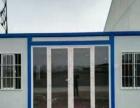 低价出售二手集装箱 新型住人集装箱岗亭办公室卫生间