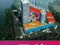 浔阳路 中奥广场 商业街卖场 20平米