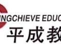 大学英语四级 12月考前辅导 平成外语小班授课