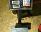 电子板秤0-300公斤