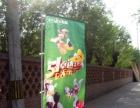 北京庆典彩旗道旗灯杆旗注水旗杆加工制作安装一条龙服