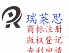 南昌中国商标注册需要的材料 商标注册服务