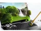 较方便快捷电脑维修笔记本台式机一体机服务器重装系统网络维护