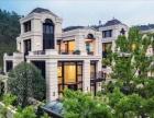 珠海市区,独栋别墅,700平米,2800万,三面环山华发山庄华发