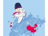 英国爱丁宝婴幼儿纸尿裤期待你的加入 母婴儿童用品