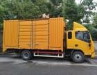 上海过年到合肥回程厢式货车