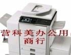 东营 惠普 打印机批发 电脑 维修