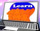 安开教培营销系统有什么发展前景?