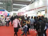 云南省专业的幼教展就选扩展展览