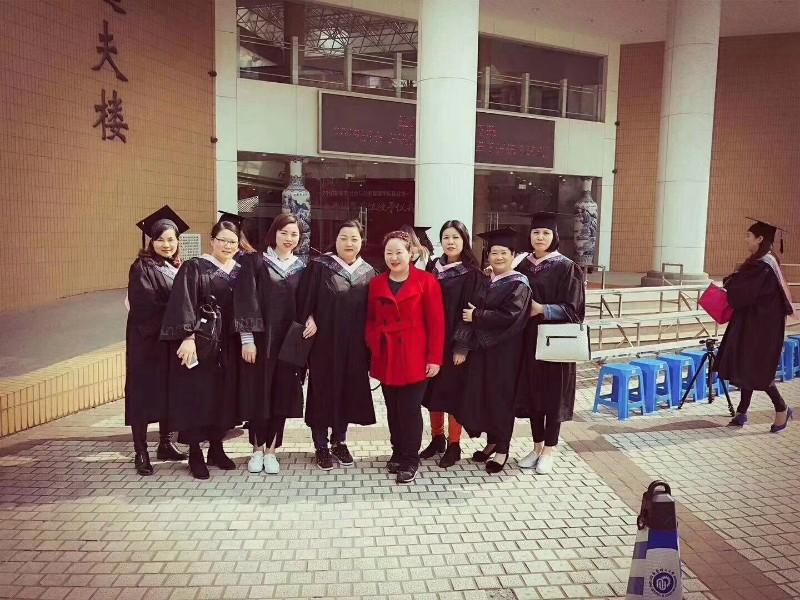 华东理工大学远程网络教育 上海成人教育报名 专升本